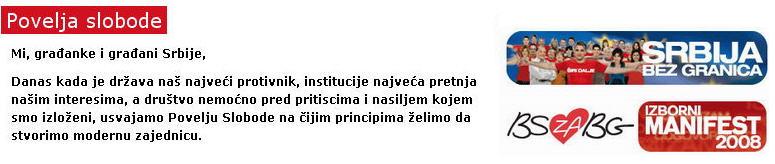http://www.ivonazivkovic.net/ldp-povelja.jpg